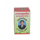 Pain and Swelling Relief Balm with Plai - WANGPHROM