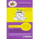 Lemongrass & Pandanus Herbal Tea - 15 bags - IM-ERB