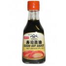 Japanese Sushi Soy Sauce - YAMASA