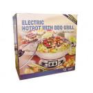 Electric Thai Hot Pot (Sukiyaki) with Grill - HANCOCK