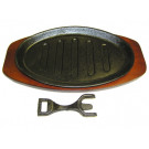 Hot Plate for Sizzling Meat - HS