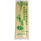 "Bamboo Skewers 8"" - XO / HH"