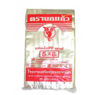 Hot Food Bags 5x8 inch - 500g
