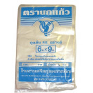 Cold Food Bags 6x9 inch - 500g
