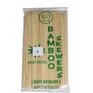 "Bamboo Skewers 6"" - XO / HH"