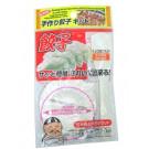 Kit for Hand-made Chinese Dumpling - DAISO