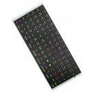 Keyboard Sticker (Thai/English) - Black