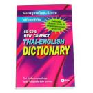 !!!!COMPACT!!!! Thai-English Dictionary - SE-ED