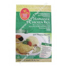 Ready-to-Cook Sauce Kit for Hainanese Chicken Rice - PRIMA TASTE