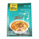 Singapore Chicken Curry Spice Paste - ASIAN HOME GOURMET