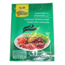 Cantonese Barbeque Meat (!!!!Char Siu!!!!) Marinade - ASIAN HOME GOURMET