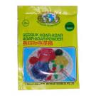 Agar Agar Powder 7g - Green - SWALLOW GLOBE