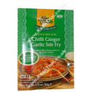 !!!!Szechuan Chilli Ginger Garlic Stir-fry!!!! Spice Paste - ASIAN HOME GOURMET
