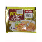 Fried Rice (!!!!Nasi Goreng!!!!) Paste 120g - ADABI