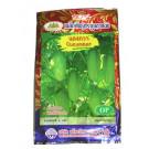 Thai Cucumber Seeds - GOLDEN MOUNTAIN