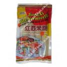 Jiangxi Rice Noodles (Khanom Jeen) - COF
