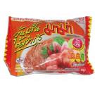 Instant Bean Vermicelli - Tom Yum Gung Flavour - MAMA