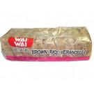 Brown Rice Vermicelli - WAI WAI
