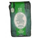 Self-Raising Flour 1.5kg - GREEN DRAGON !!!!***CLEARANCE (bb: 02/09/17)***!!!!