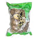 Dried Shitake Mushrooms 227g - GOLDEN SWAN
