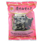 Dried White-back Black Fungus - GOLDEN LILY