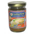 Hainanese Chicken Rice Paste - LIN LIN