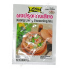 Kaang Lieng Seasoning Mix - LOBO