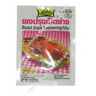Roast Duck Seasoning Mix - LOBO
