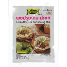 Laab-Namtok Seasoning Mix - LOBO