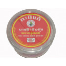 Shrimp Paste 380g - NANG FAH