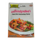 !!!!Pad Cha!!!! Seasoning Paste - LOBO