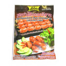 North-Eastern Thai Sausage Set (!!!!Sai Krok E-San!!!!) - LOBO