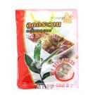 Thai White Cardamom 20g