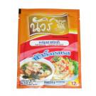 Fermented Fish Seasoning Powder 60g (orange pack) - NUA