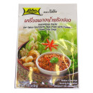 Seasoning Paste for Spicy Northern Thai Pork with Tomato (!!!!Nam Prik Ong!!!!) - LOBO