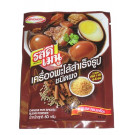 !!!!ROS DEE Menu!!!! - Chinese Five Spice Blend Powder - AJINOMOTO