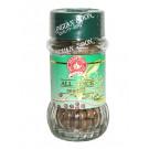 Dried Allspice Berries - NGUEN SOON