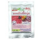 Meat Tenderizer Powder - PUYKENG