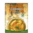 Green Curry Paste 500g - NITTAYA