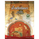 Red Curry Paste 1kg - NITTAYA
