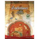Red Curry Paste 10x1kg - NITTAYA