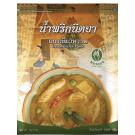 Green Curry Paste 1kg - NITTAYA