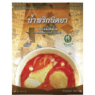 Massaman Curry Paste 1Kg - NITTAYA