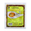 Vegetarian Yellow Curry Paste 50g – MAE PRANOM