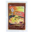 Kaeng Som Curry Paste 100g – MAE AMPORN