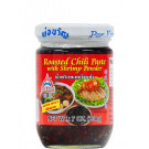 Roasted Chilli Paste with Shrimp Powder (EXTRA SPICY) – POR KWAN