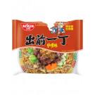 Instant Noodles - Satay Flavour - NISSIN
