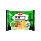 Instant Noodles - Garlic Chicken Flavour - NISSIN