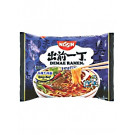 Instant Noodles - Spicy Beef Flavour - NISSIN