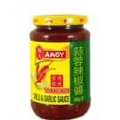 Chilli & Garlic Sauce - AMOY
